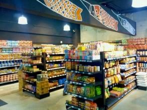 バブリカショッピングモール内にあるBIGショッピングモール日本食コーナー