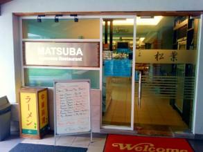 マレーシア不動産視察ツアー 日本食レストランも中にあるコンドもあり