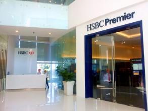 HSBC マレーシア プレミア口座