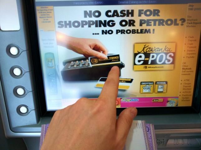 マレーシアでの現金(cash)での銀行ATM振込の仕方 (4)
