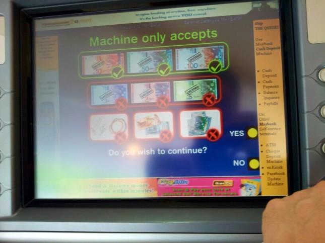 マレーシアでの現金(cash)での銀行ATM振込の仕方 (7)