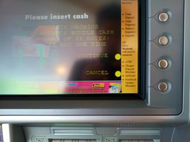 マレーシアでの現金(cash)での銀行ATM振込の仕方 (11)