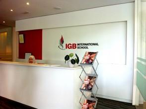 マレーシアのインター校、IGB インターナショナル視察しました (1)