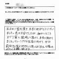 20180731_Ay_voice_118