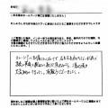 20180912_Nda_voice_129