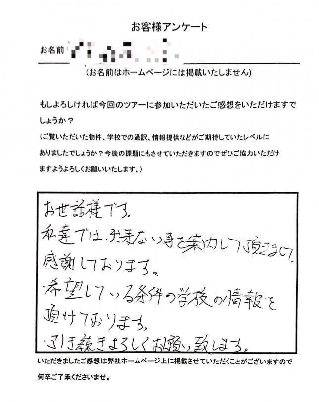 20190401_tkd_Voice_134