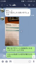 WhatsApp Image 2019-05-26 at 16.46.53