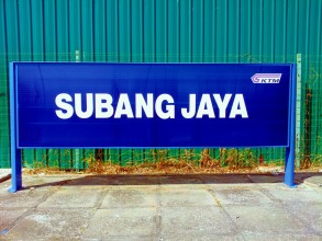 スバンジャヤ駅看板 KTM Subang Jaya station