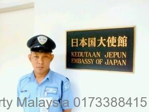 日本大使館はもちろん、アンパンは大使館エリア