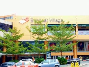 バンサービレッジはバンサー(バングサ)の中心的ショッピングエリア