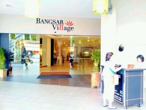 バンサーヴィレッジ入り口 Bangsar Village entrance