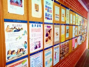 クアラルンプール日本人会のクラブ活動、サークル活動は数多く盛ん。