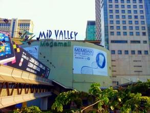 ミッドバレーといえばミッドバレーメガモール Mid Valley and Mid Valley Mega Mall