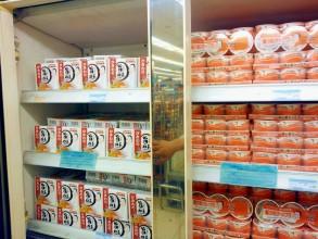 ジャスコ、もちろん納豆もございます。当地マレーシアでは納豆は冷凍食品扱いです。