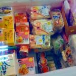 アマヤサウジャナコンドミニアム 日本食スーパーあり
