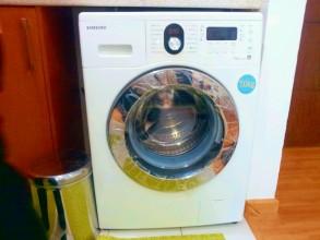 メイタワーサービスレジデンス 洗濯機もある