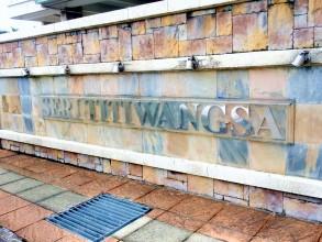Seri Titiwangsa セリ ティティワングサコンドミニアム 入り口標識