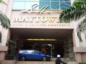メイタワーサービスレジデンス Maytower Service Residence