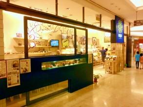 ガーデンズモール3階にある日本人オーナーのお茶屋さんHOJO TEAさん。お茶のクオリティがぜんぜん違う