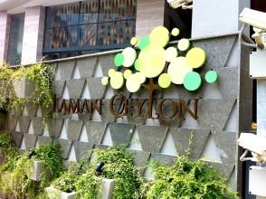 安心、日本人オーナー!新築コンドの高層階ラマン・セイロン - Laman Ceylon Condominium